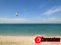 142 Kitespots Kitesurfen Dubai Emirates Palm Islands View